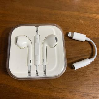 iPhone - iPhone 純正 イヤホン2個セット 変換アダプタ付き