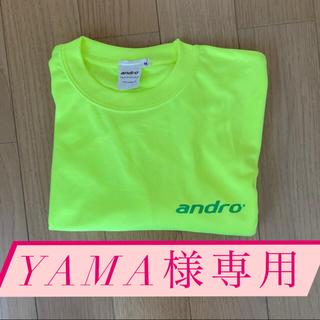 【新品!未使用!】ユニフォームTシャツ