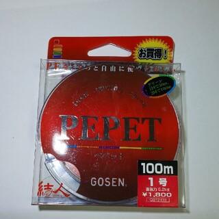 ゴーセン(GOSEN)の新品未開封 PEライン GOSEN 1号 100m(釣り糸/ライン)