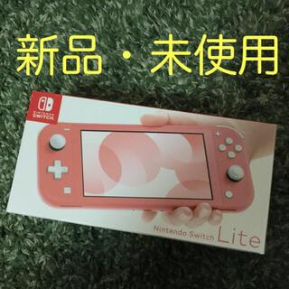 Nintendo Switch - 【新品】任天堂 スイッチライト 本体 ピンク Nintendo Switch