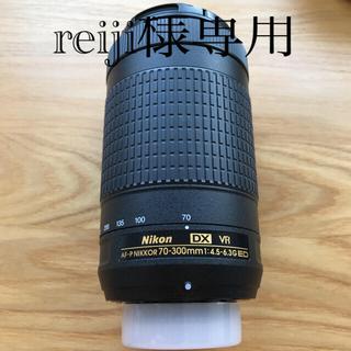Nikon - Nikon AF-P70-300mm f/4.5-6.3 G ED VR ニコン