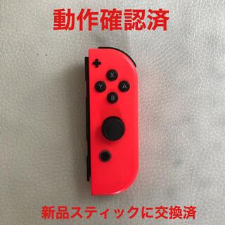 Nintendo Switch - ニンテンドースイッチ ジョイコン 右 ネオンレッド 動作確認済