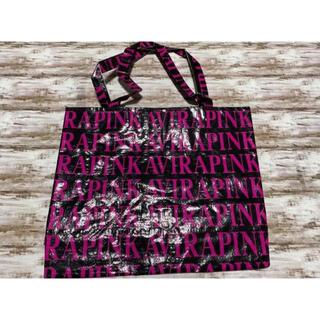 アビラピンク(AVIRA PINK)のAVIRAPINK アビラピンク バッグ 袋 ショップ袋 中古 1枚(ショップ袋)