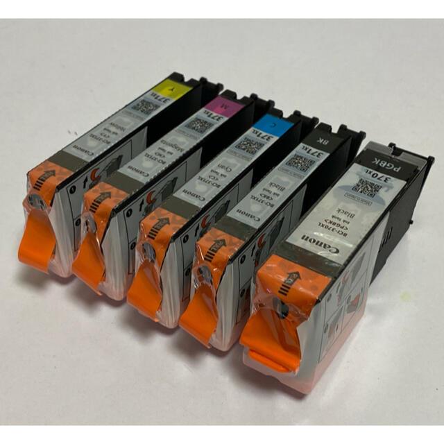 Canon(キヤノン)のCanon 純正 インクカートリッジ BCI-371XL+370XL 5色パック スマホ/家電/カメラのPC/タブレット(PC周辺機器)の商品写真