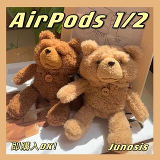 新品 AirPods 1/2用 エアポッドカバー ぬいぐるみ 韓国 大人気キャラ