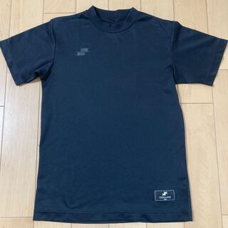 エスエスケイ(SSK)の野球アンダーシャツ150(ウェア)