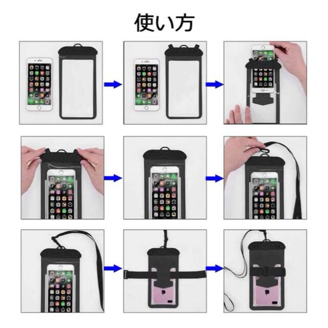スマホ防水ケース 指紋認証/顔認証対応 防水ケース 6.5インチ以下全機種対応  スマホ/家電/カメラのスマホアクセサリー(その他)の商品写真