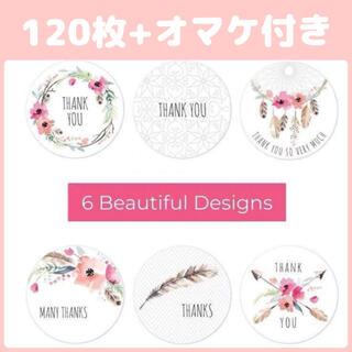 【 thankyouシール:120枚+α 】ナチュラルな花柄6種◯.+*