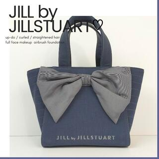 ジルバイジルスチュアート(JILL by JILLSTUART)のジルバイジルスチュアート  トートバッグ ハンドバッグ マッシブリボン ネイビー(トートバッグ)
