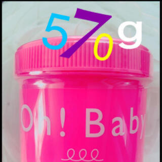 ハウスオブローゼ(HOUSE OF ROSE)のOh!Baby♡N  570g  新品未使用品  ハウスオブローゼ(ボディスクラブ)