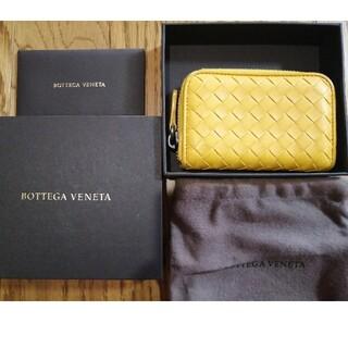 ボッテガヴェネタ(Bottega Veneta)のBOTTEGA VENETAのコインケース(コインケース/小銭入れ)
