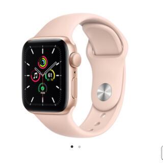 アップルウォッチ(Apple Watch)のApple Watch series3 ゴールド(その他)
