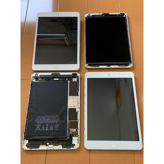 iPad - ジャンク iPad mini第一世代 wi-fi 4つまとめて