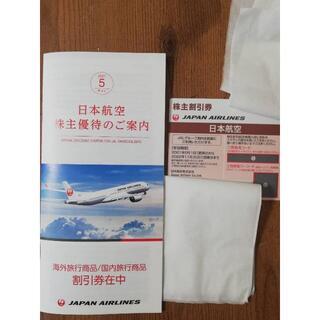 ジャル(ニホンコウクウ)(JAL(日本航空))のJAL 日本航空 株主優待券 株主割引券 旅行商品割引券(その他)