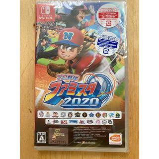 バンダイナムコエンターテインメント(BANDAI NAMCO Entertainment)のプロ野球 ファミスタ 2020 Switch(家庭用ゲームソフト)