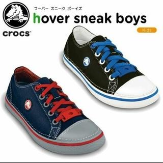 クロックス(crocs)のレア☆未使用☆20cm クロックス  フーバー スニーク ボーイズ スニーカー(スニーカー)