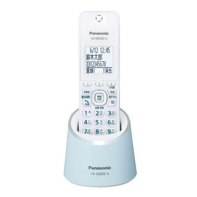 Panasonic(パナソニック)のPanasonic デジタルコードレス電話機RU・RU・RU スマホ/家電/カメラの生活家電(その他)の商品写真