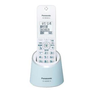Panasonic - Panasonic デジタルコードレス留守番電話機RU・RU・RU