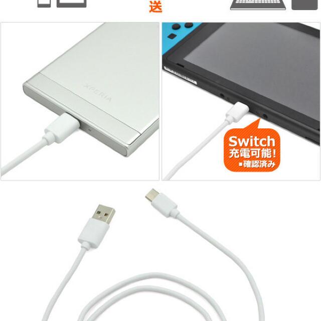 Type-C タイプ C ケーブル コード 充電 データ通信 充電器 スマホ/家電/カメラのスマホアクセサリー(その他)の商品写真