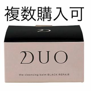 【新品未開封】DUO デュオザクレンジングバーム ブラック 90g 黒 1個