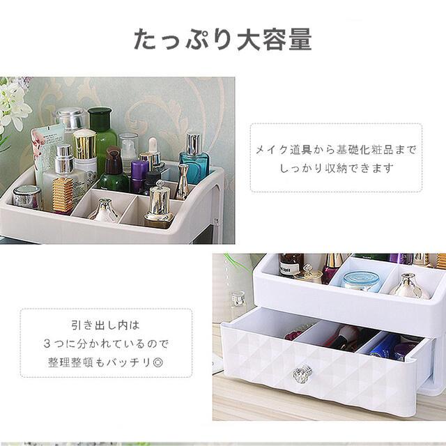 メイクボックス 化粧品収納ボックス 大容量  ホワイト 送料無料 コスメ/美容のメイク道具/ケアグッズ(メイクボックス)の商品写真