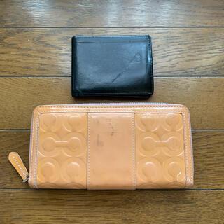 コーチ(COACH)のCOACH長財布と札入れのセット(財布)