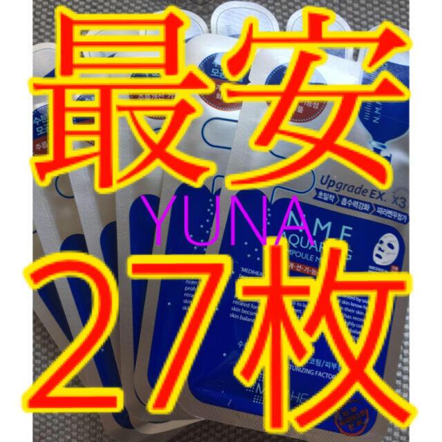 27枚‼️ アクアリング メディヒール NMF♡パック mediheal☆♡A@ コスメ/美容のスキンケア/基礎化粧品(パック/フェイスマスク)の商品写真
