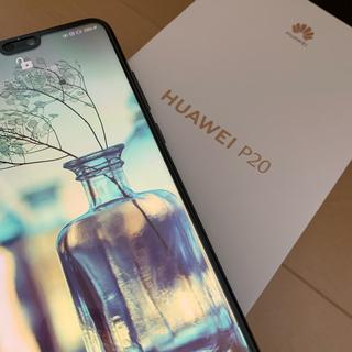 HUAWEI - HUAWEI P20 128GB simフリー