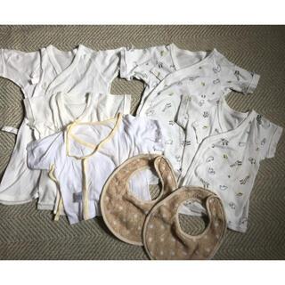 西松屋 - 未使用含*新生児 肌着 スタイ