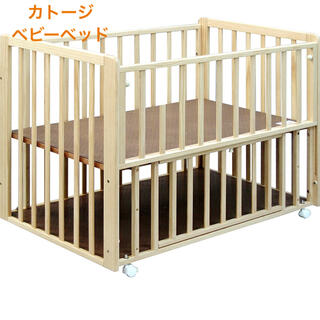 KATOJI - カトージ ベビーベッド ファイン
