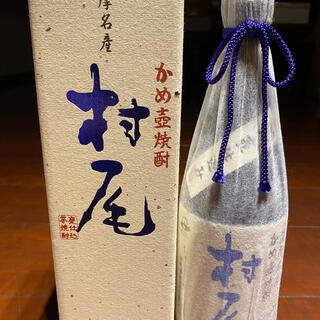 かめ壺焼酎 村尾 750ml ANA機内販売 限定ラベル(焼酎)