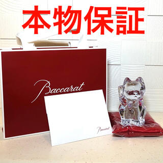 バカラ(Baccarat)の【格安本物】バカラ 希少オールクリスタル招き猫ラッキーキャットbaccarat(置物)
