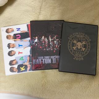 カトゥーン(KAT-TUN)のKAT-TUN DVD 3枚(アイドル)