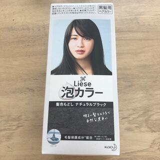 リーゼ(liese)のリーゼ 泡カラー 黒髪(カラーリング剤)