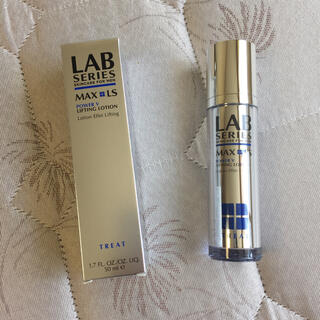 アラミス(Aramis)の【新品未使用】aramis LAB SERIES マックス LS V ローション(乳液/ミルク)