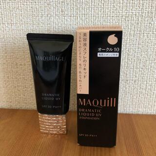 MAQuillAGE - マキアージュ ドラマティックリキッドUV オークル10