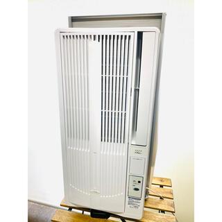 KOIZUMI - 美品! 貴重の1.9kw ハイパワーモデル✨ 窓用エアコン 2020年