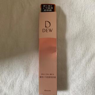 デュウ(DEW)のDEW リンクルスマッシュ(20g)(美容液)
