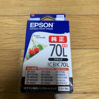 エプソン(EPSON)のエプソン 純正 インクカートリッジ さくらんぼ ICBK70L ブラック 増量(PC周辺機器)