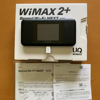 ファーウェイ(HUAWEI)のWiMAX2+ Speed Wifi NEXT W06(PC周辺機器)