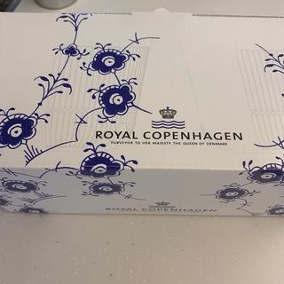 ロイヤルコペンハーゲン(ROYAL COPENHAGEN)のロイヤルコペンハーゲン 湯呑み(食器)