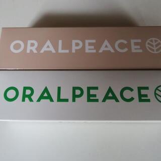 オーラルピース <人用クリーン&ホワイトとペット用のセット>(歯磨き粉)