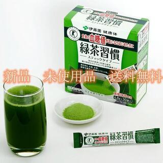 緑茶習慣 スティックタイプ 30袋入り X 2(その他)