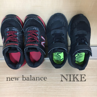 NIKE - 2足まとめ売り ナイキキッズシューズ 黒 ニューバランス黒/赤17cm