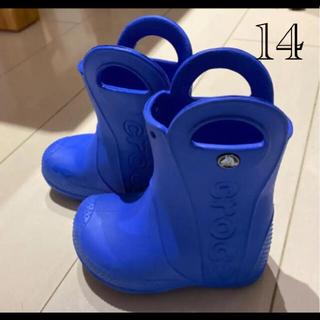 クロックス(crocs)のクロックス レインブーツ 長靴 C6 14 青(長靴/レインシューズ)