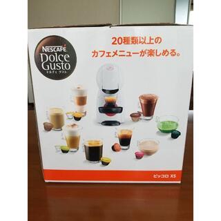ネスレ(Nestle)の【新品未開封】ネスレ ネスカフェ ドルチェグスト ピッコロ XS ホワイト(コーヒーメーカー)