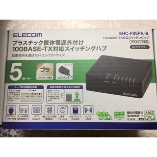 エレコム(ELECOM)のエレコム スイッチングハブ  5ポート(PC周辺機器)