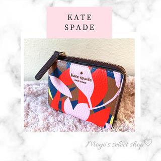 kate spade new york - 【1点限り!】ケイトスペードの折財布☆花柄 新品 SALE中❣️