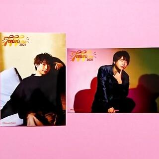 【コメ必須!】Kiramune FFT ブロマイド 2枚セット【柿原徹也】(写真/ポストカード)