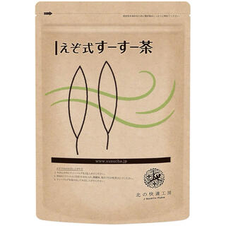 北の快適工房 えぞ式すーすー茶 30包 健康茶 ハーブティー ダイエット茶(健康茶)